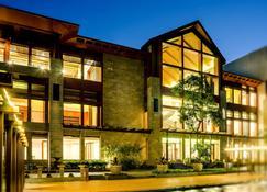 Trivik Hotels & Resorts, Chikmagalur - Chikamagalur - Building