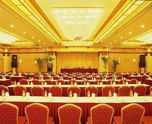 鄭州興亞建國飯店 - 鄭州 - 會議室