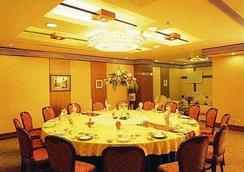 鄭州建國飯店 - 鄭州 - 餐廳