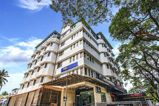 The Dawn Hotel - Mysore - Rakennus