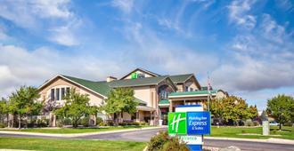 Holiday Inn Express & Suites Gillette - ג'ילט