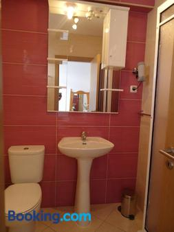 Hotel Aviz - Figueira da Foz - Bathroom