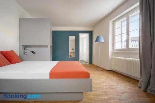 Josephine's Guesthouse (Women Only) - Цюрих - Спальня