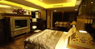 Ouge Classic Motel - Kaohsiung
