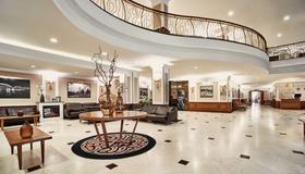 Radisson Blu Hotel, Kyiv Podil City Centre - Kyiv - Lobby