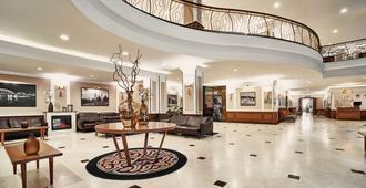 Radisson Blu Hotel, Kyiv Podil City Centre - קייב - לובי
