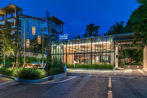 Deevana Krabi Resort - Ao Nang - Building