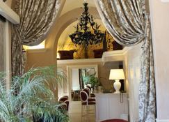Suite Hotel Santa Chiara - Lecce - Lobby