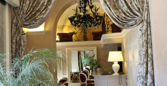 Suite Hotel Santa Chiara - Lecce - Ingresso