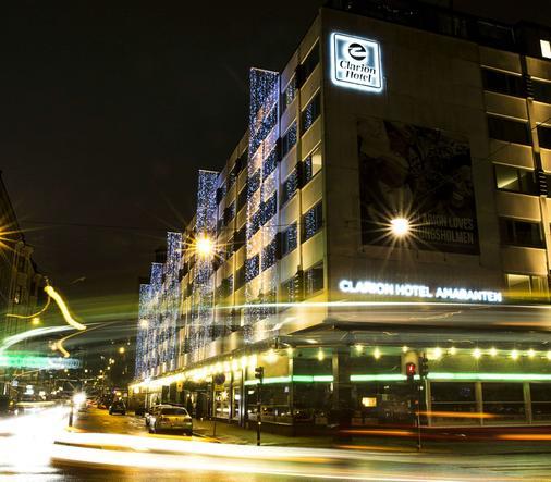 Clarion Hotel Amaranten - Στοκχόλμη - Κτίριο