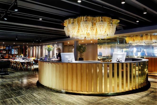 阿瑪蘭滕號角酒店 - 斯德哥爾摩 - 斯德哥爾摩 - 酒吧
