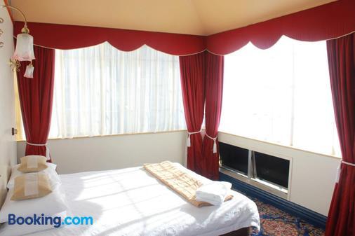 Shepherds Arms Hotel - Wellington - Bedroom