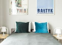 Villa Konstancja - Гдиня - Bedroom