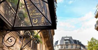巴黎艾菲爾克雷貝爾香榭麗舍酒店 - 巴黎 - 巴黎 - 室外景