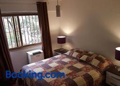apartosuite Sabana Grande - Caracas - Bedroom