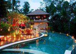 Beingsattvaa Retreat Villa - Ubud - Pool