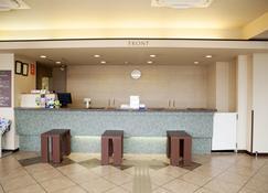 Hotel Route-Inn Kawaguchiko - Fujikawaguchiko - Bar