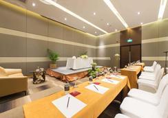 Mida Hotel Ngamwongwan - Mueang Nonthaburi - Restaurant