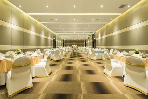 Mida Hotel Ngamwongwan - Mueang Nonthaburi - Banquet hall