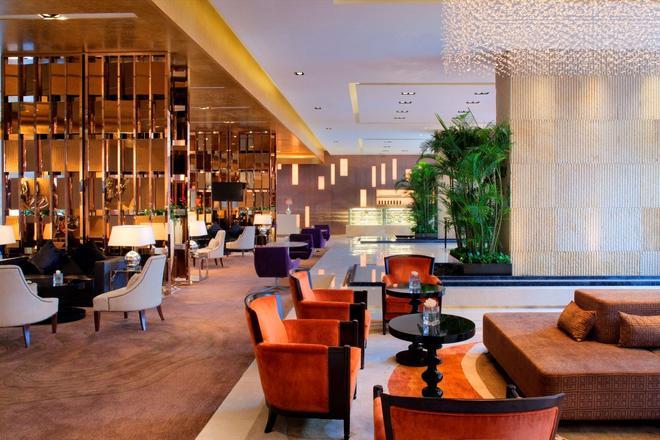 Radisson Blu Plaza Chongqing - Chongqing - Lounge