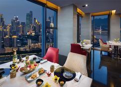 Radisson Blu Plaza Chongqing - Chongqing - Restaurante