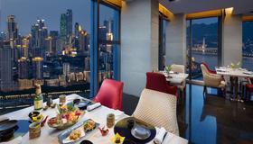 Radisson Blu Plaza Chongqing - Chongqing - Restaurant