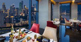 Radisson Blu Plaza Chongqing - Chongqing - Restaurang