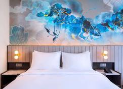 Mercure Bengkulu - Bengkulu City - Bedroom
