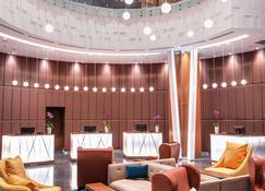 Radisson Hotel Chelyabinsk - Chelyabinsk - Lounge