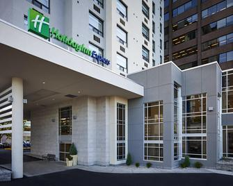 Holiday Inn Express Windsor Waterfront - Уіндзор - Building