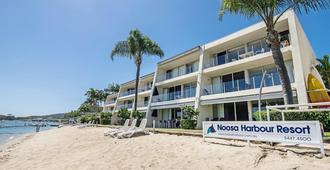 Noosa Harbour Resort - Noosa Heads - Κτίριο