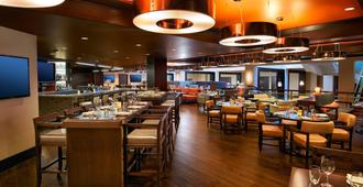 Halifax Marriott Harbourfront Hotel - Halifax - Restaurant