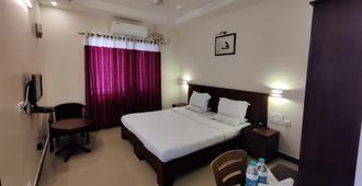 Metro Plaza Hotel - Mangalore