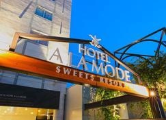 Hotel A La Mode - Adult Only - Utazu - Building