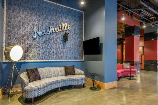 Cambria Hotel Nashville Downtown - Νάσβιλ - Bar