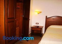 Hotel Perda Rubia - Sant'Anna Arresi - Bedroom