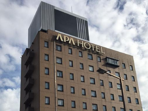 APA Hotel Kanazawa-Katamachi(smoke-free)(newly renovated) - Kanazawa - Building