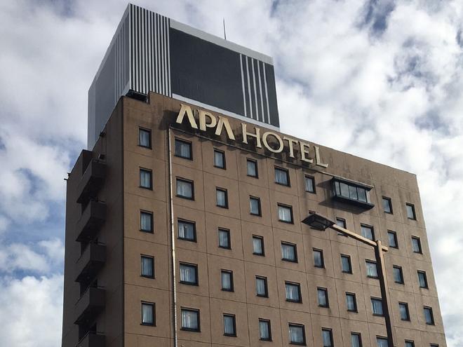 Apa Hotel Kanazawa-Katamachi - Kanazawa - Rakennus