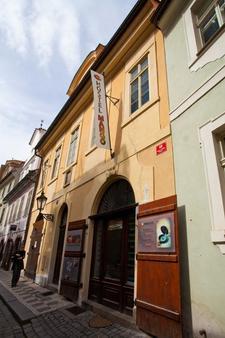Hostel Mango - Πράγα - Κτίριο