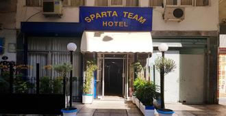 Sparta Team Hotel - Hostel - Athens - Building