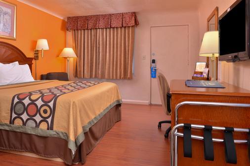 Americas Best Value Inn Eugene - Eugene - Bedroom