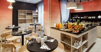Mercure Lyon Beaux Arts - 里昂 - 里昂 - 餐廳