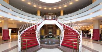 Leonardo Hotel Weimar - Weimar - Reception
