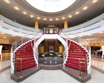 Leonardo Hotel Weimar - Weimar - Lobby