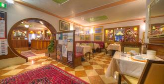 Hotel Al Piave - Venice - Restaurant