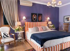 Areela Boutique Hotel - Tirana - Bedroom