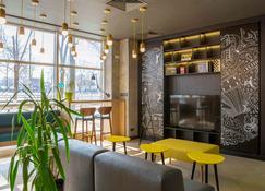 ibis Samara - Samara - Lounge