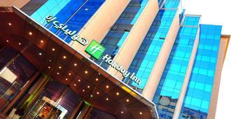 Holiday Inn Cairo - Citystars - Cairo