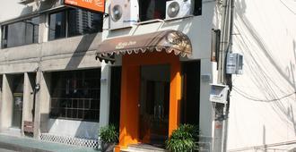 Asia Inn Bangkok - Bangkok - Building