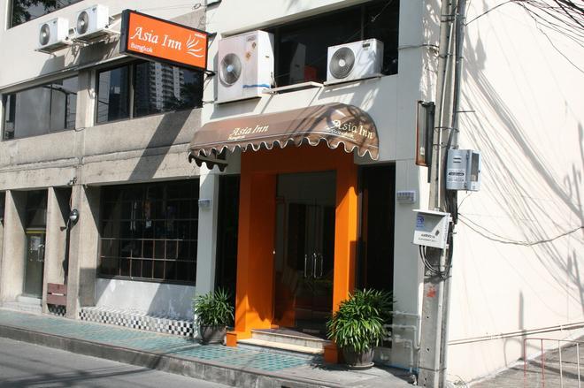 Asia Inn Bangkok - Bangkok - Edificio